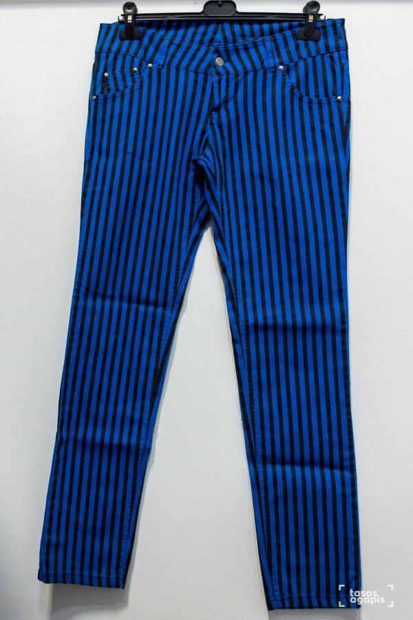 blue royal trouser
