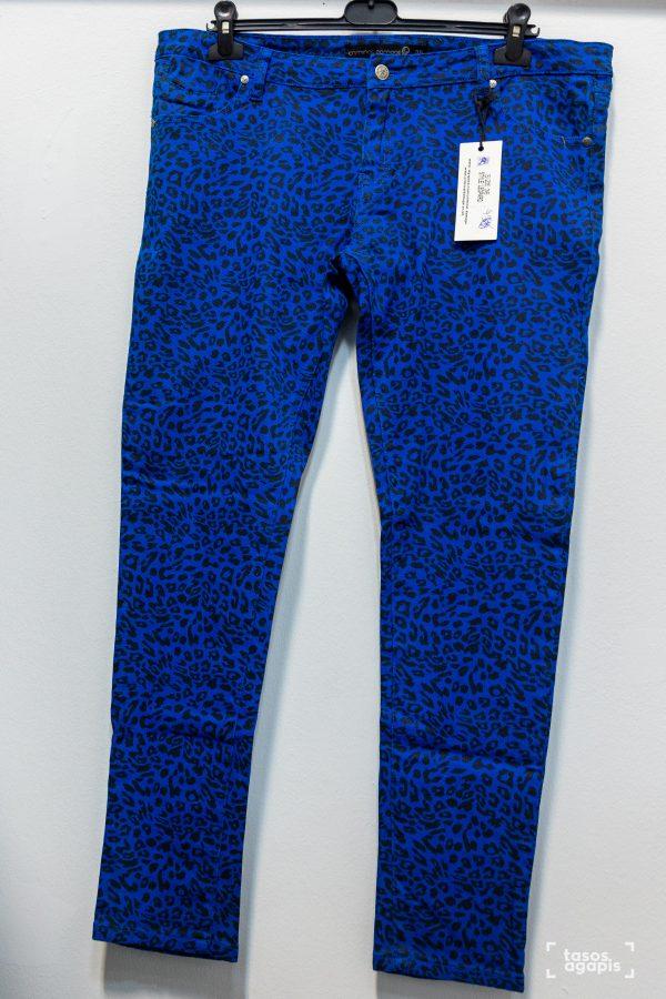 criminal damage blue leopard trousers